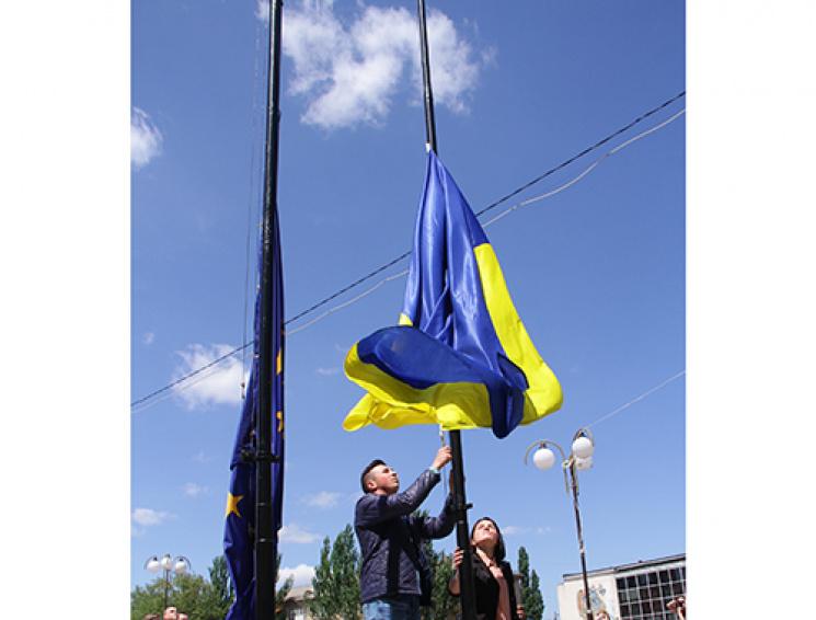 Над Кропивницьким підняли прапори України та Євросоюзу