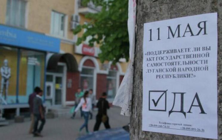 """""""Референдум """"Л-ДНР"""": Як три роки тому жителі Донбасу ховали майбутнє"""