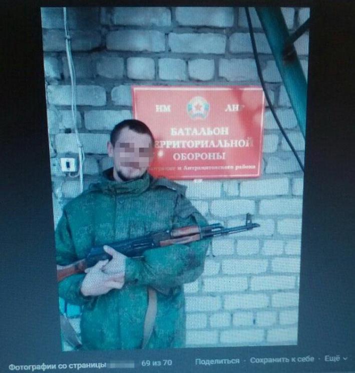 Бійці ЗСУ захопили озброєного бойовика «ЛНР», який знущався над українськими полоненими