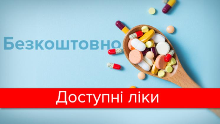 За півтора місяця вартість ліків відшкодували для 700 тис. українців— Розенко