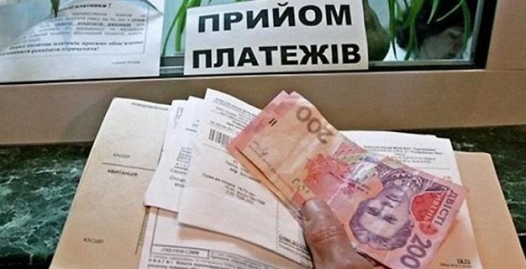 УКиєві платити закомуналку знову можна впоштових відділеннях