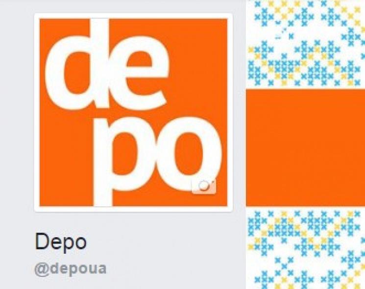 """Depo.ua уходит из """"ВКонтакте"""" и """"Одноклассники"""""""
