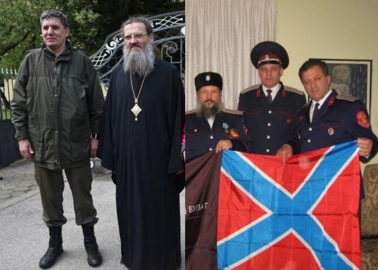 """Як запорізького митрополита """"проголосили…"""