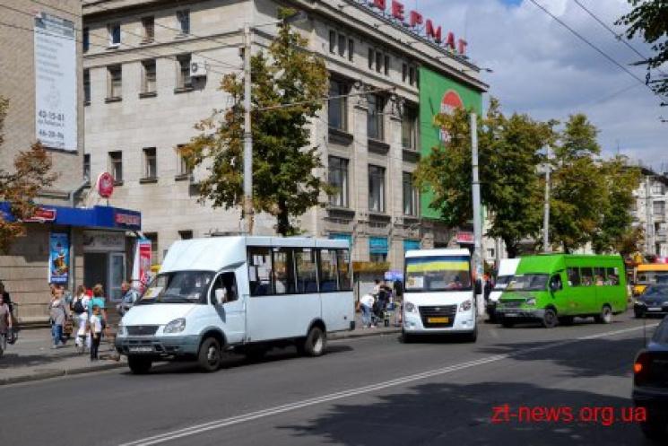 Ужитомирських маршрутках підняли ціну напроїзд до5 гривень