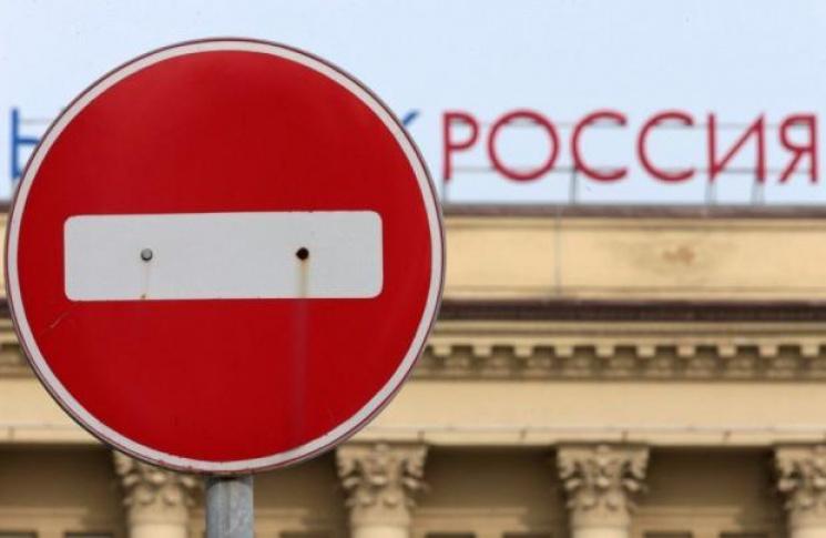 Українські санкції заблоковували активи двох кубанських банків у Києві