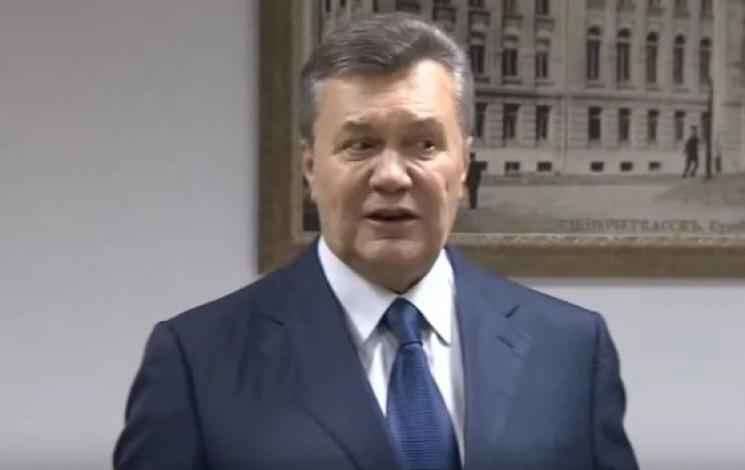 Втечу Януковича організували охоронець Путіна і генерал РФ,— прокурор