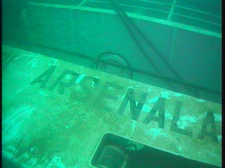 """На Росії не знайшли тіла українських членів екіпажу затонулого судна """"Герої Арсеналу"""""""