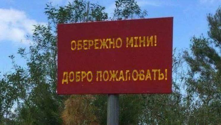 Армійські софізми - 32 (18+)…