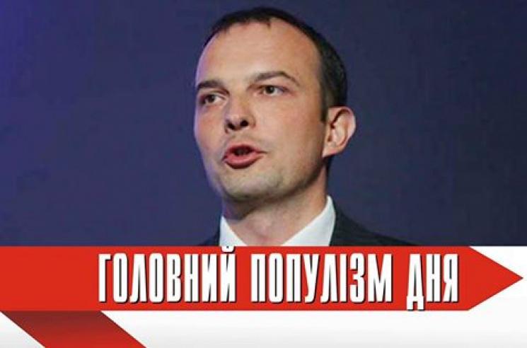 """Головний популіст дня: Соболєв, який зібрався """"відставляти"""" Луценка, не дочекавшись його звіту"""