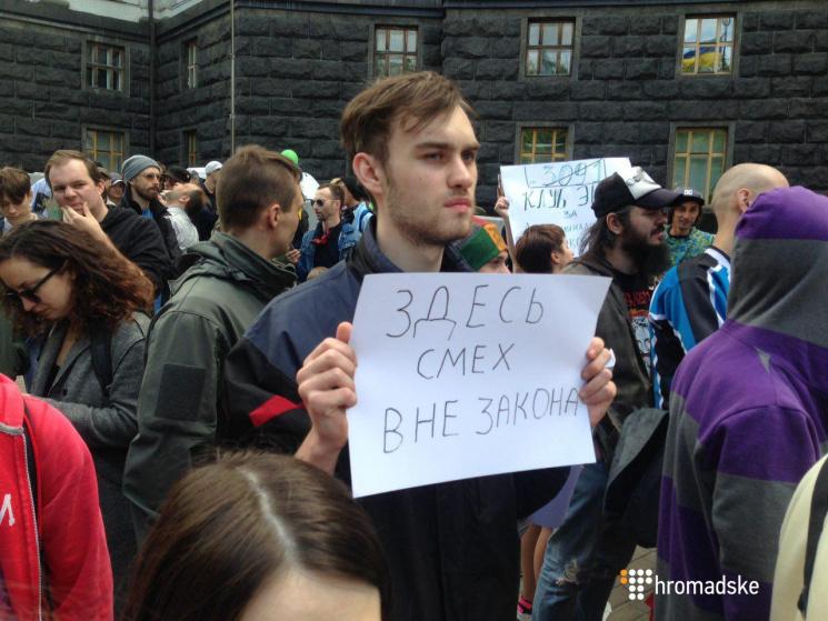 В украинской столицы прошла акция стребованием декриминализировать хранение марихуаны