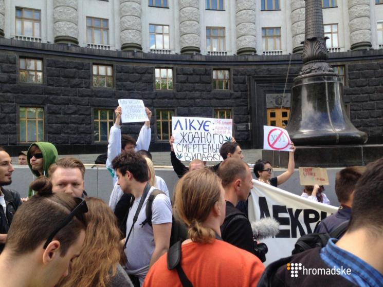 Под Кабмином состоялся митинг задекриминализацию статьи охранении марихуаны