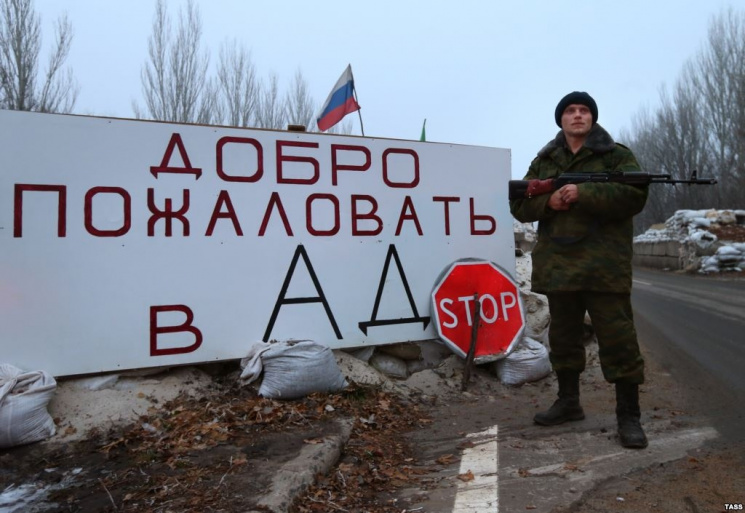 «Золоте кільце» Кобзона: вРосії запустили автобусні тури в«ДНР»