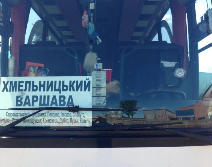 Новости украины сегодня путин о украине