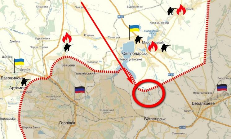 «Дебальцево стало ближе»: украинские военные заняли новые позиции наСветлодарской дуге