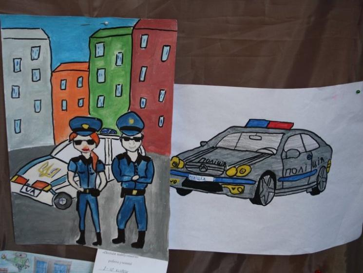 Картинка про полицейских для детей, надписью принц