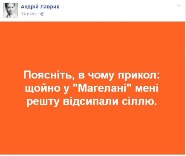 «Українці сіллю розплачуються вмаршрутках»: наросійськомуТБ з'явився новий фейк