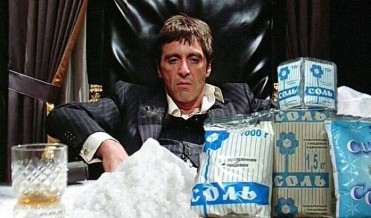 """""""Младєнци, снігурі, тепер сіль"""": Як фейк запорізької """"ватниці"""" стає мемом"""