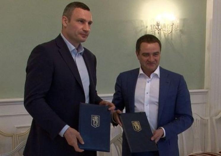Виталий Кличко: «Мы раскрываем новый детский парк наОсокорках»