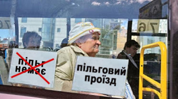 Де-факто либо де-юре Киев находится втехническом дефолте,— КГГА