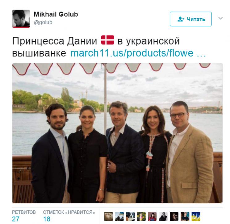 Принцесса Дании одела украинскую вышиван…