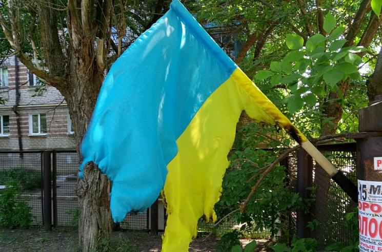 Вандали уБердянську підпалили прапор