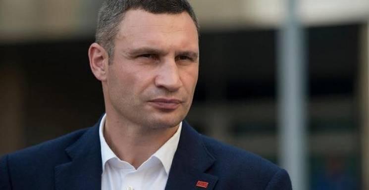 Вболівальникам Ліги Чемпіонів спростять перетин українського кордону