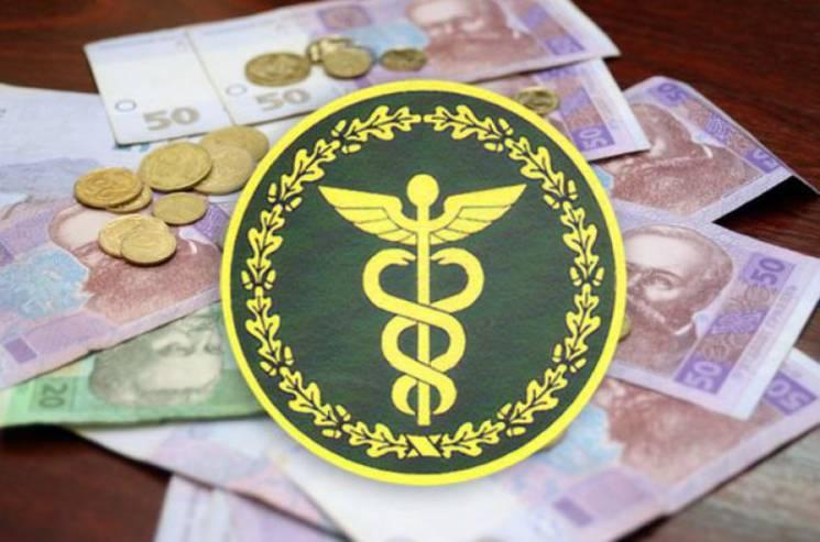 Бюджетні надходження на Хмельниччині цьогоріч зросли на третину