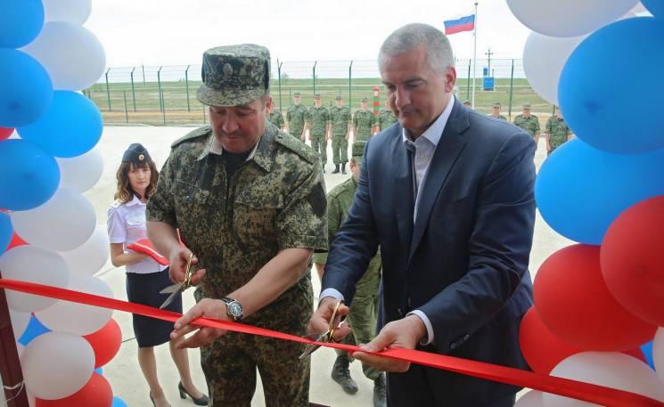 Окупанти відкрили в Криму нову прикордонну заставу на межі з материковою Україною