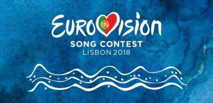 Євробачення-2018: Топ-7 найкрутіших хітів конкурсу (ВІДЕО)