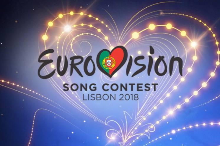 Узнай! Когда и где будет Евровидение 2019 года? изоражения