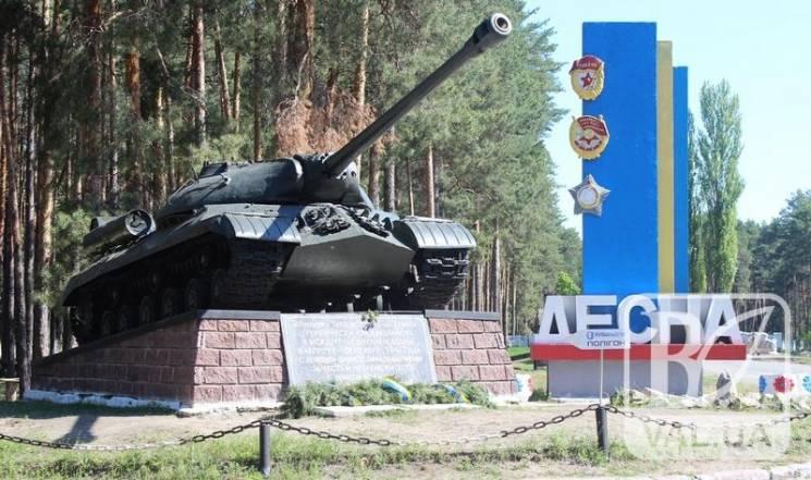 У військовій частині на Чернігівщині через недбалого сержанта зникли бронежилети та кевларові шоломи
