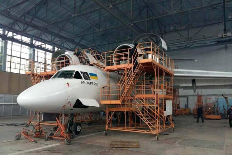 Деньги взяли, самолета нет: В Харькове а…