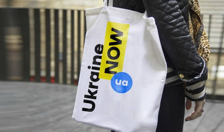 Ukraine Now UA: Навіщо Україні власний бренд