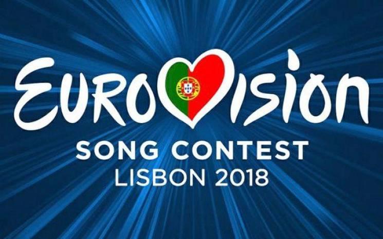 Євробачення-2018: Чим дивуватимуть фіналісти (ВІДЕО)