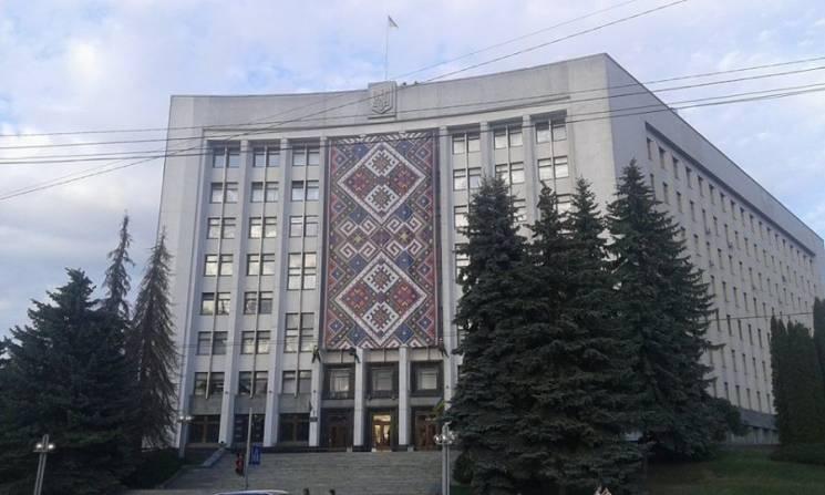 """Помещение Тернопольского облсовета """"одел…"""