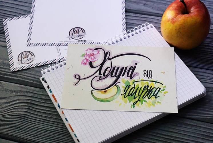 Що подарувати на День матері: ТОП-7 ідей від українських майстрів