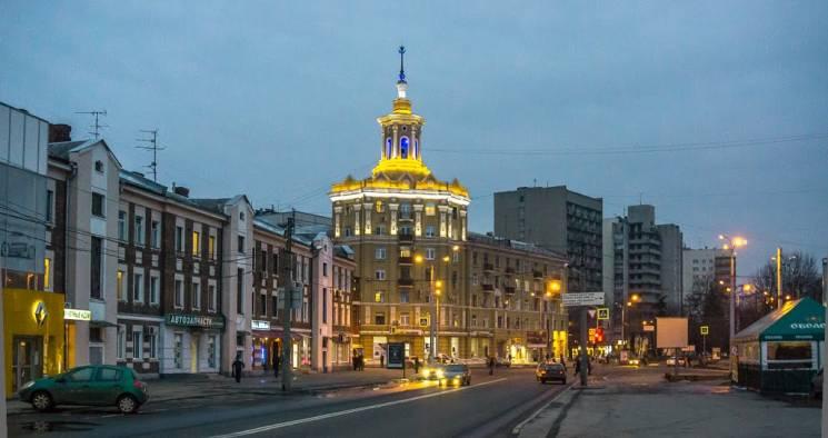Замах на Махна та найбільший клуб робітників: Чим відома харківська дорога до Таганрога