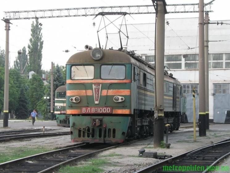 В Кривом Роге железнодорожники отказалис…