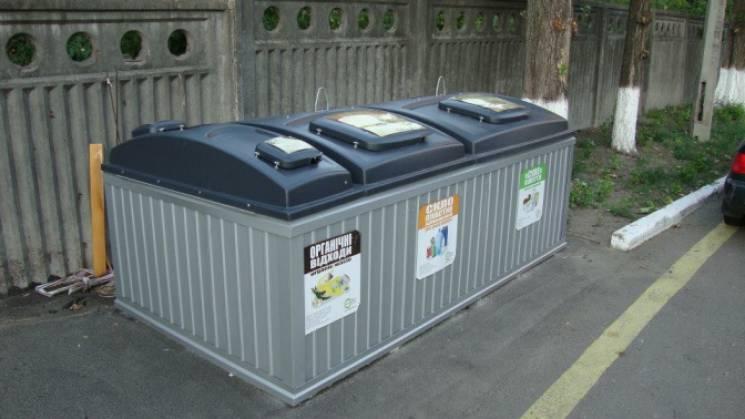 У Хмельницькому встановлять підземні контейнери для сміття, аналогів яких в Україні немає