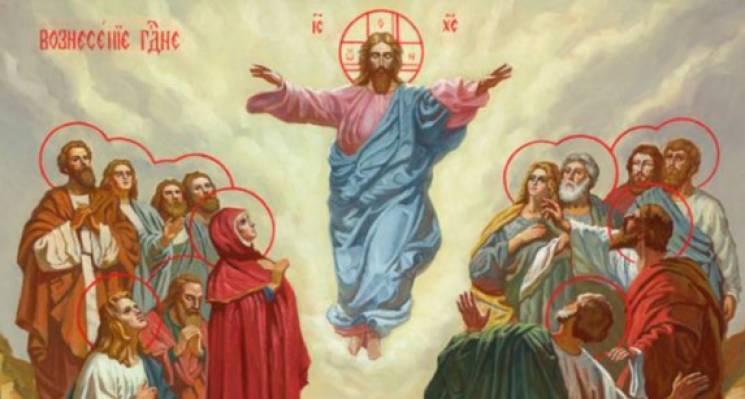 Вознесіння Господнє 2018: що не можна робити в цей день