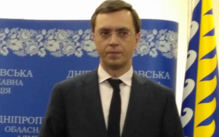 УФилатова назвали место тестовой площадки вДнипре для «Гиперлупа»