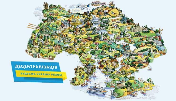 Найбільше людей в ОТГ проживають в Житомирській, Хмельницькій та Чернігівській областях (ГРАФІКА)