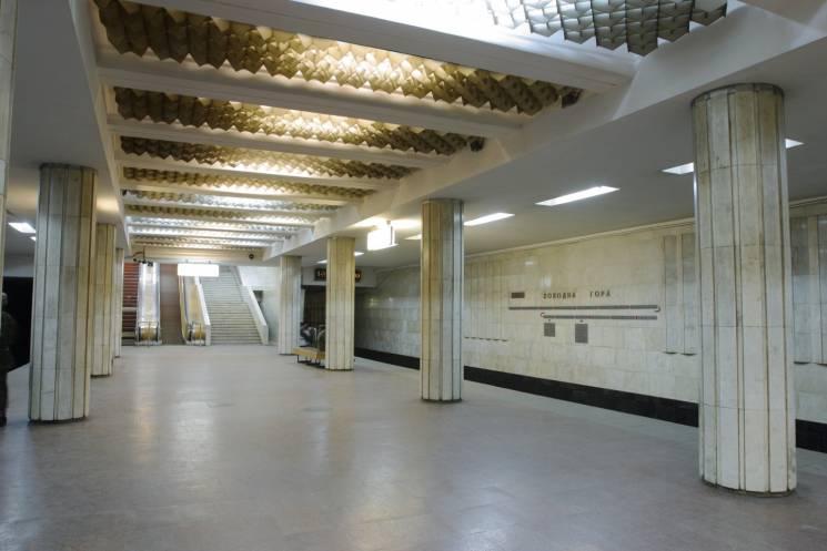 У Харкові підтопило підземку (ФОТО)
