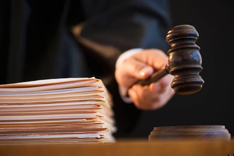 Вища рада правосуддя звільнила суддю з Кропивниччини