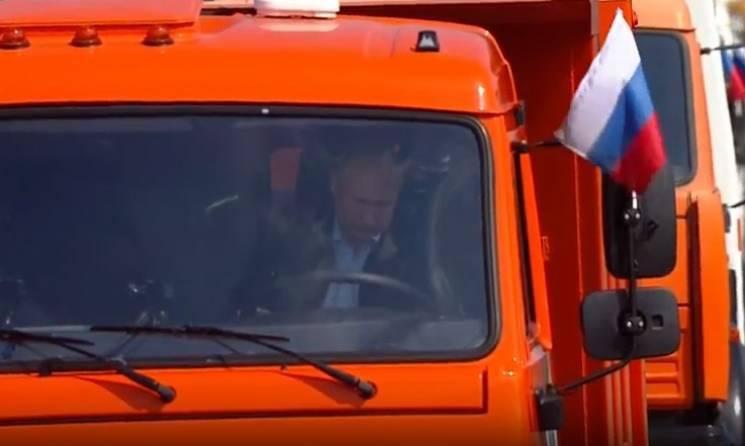"""Путін застряг у """"КАМАЗі"""" на Кримському мосту (ФОТО)"""