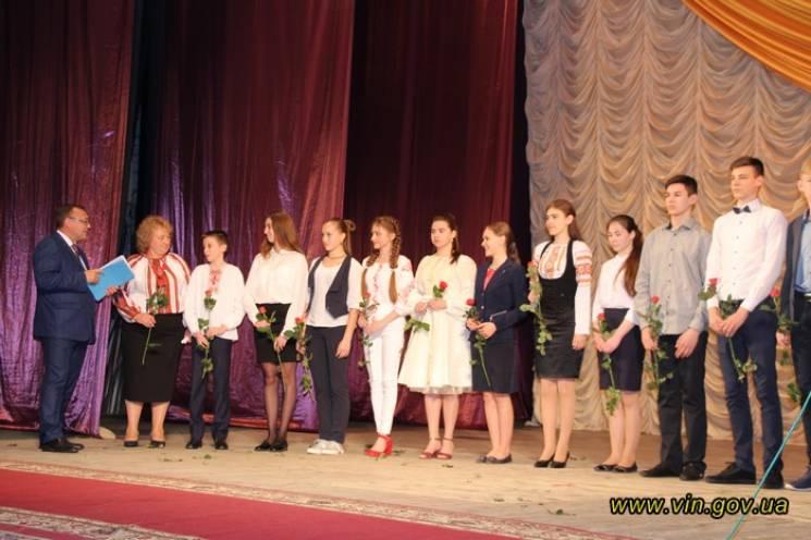 На преміювання талановитої юні влада виділила півмільйона гривень