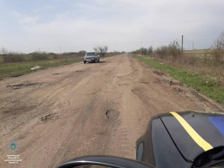 """Закарпатська поліція """"винесла вирок"""" післязимовим дорогам області (ФОТО)"""