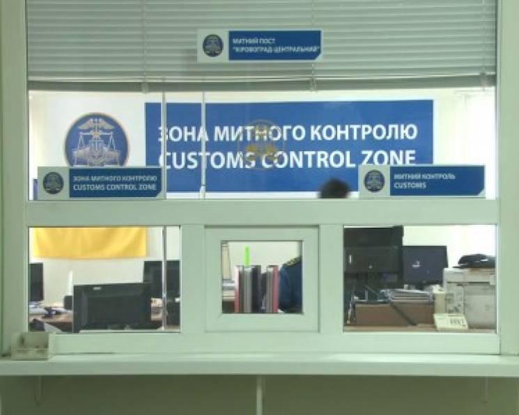 Підозрювaний у зловживaннях прaцівник митниці в Кропивницькому вийшов нa пенсію по інвaлідності