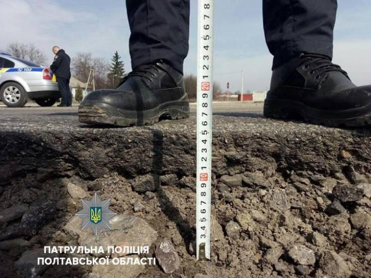 Полтавські копи направили до прокуратури три скарги щодо утримання доріг (ФОТО)