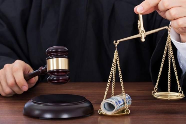 Про що домовилися МВФ і Україна щодо Антикорупційного суду